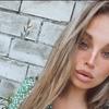 Anyuta Nogovitsyna