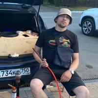 Евгений Веретейченко