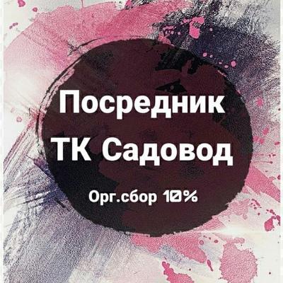 Нарзуло Мусоев