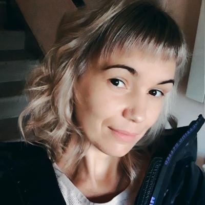 Надежда, 36, Kansk