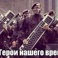 Шот Алексей