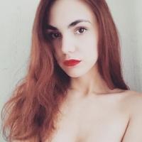 Lada Majorova