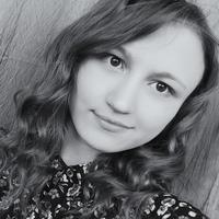 Irina  Voskoboeva