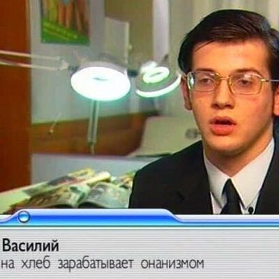 Михаил Сваргов
