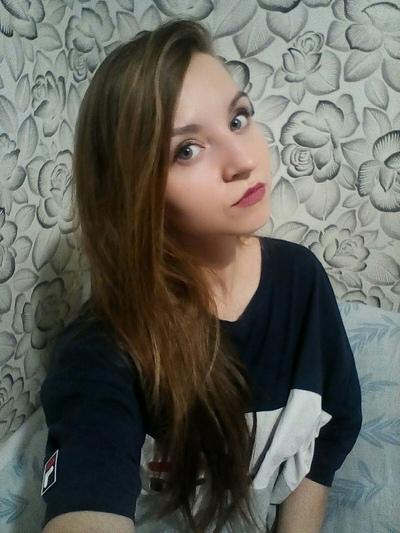 Alya, 24, Seversk