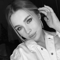 Валерия Терешкова