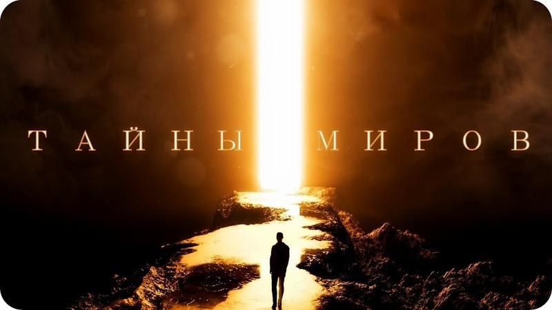 СБОРНИК | МИРОЗДАНИЕ ВСЕЛЕННОЙ [Объекты Солнечной системы]