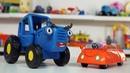 История о том как злой Синий трактор обижал детей малышей