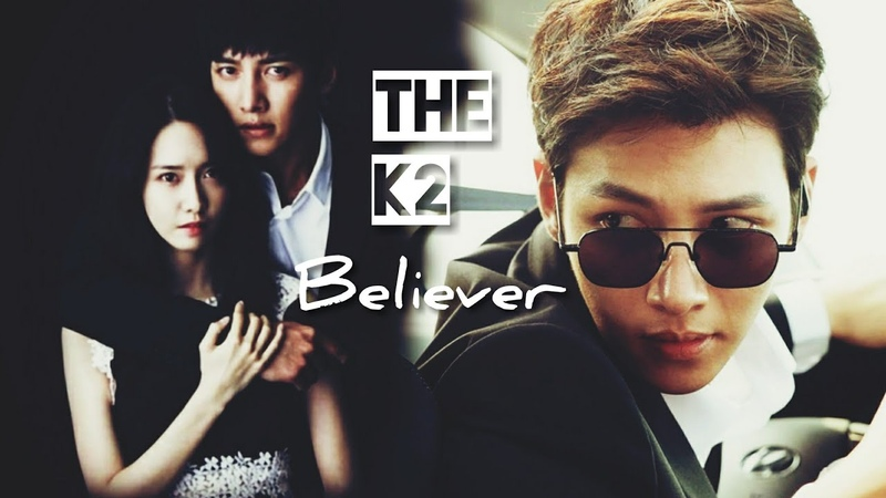 The K2 Самый крутой телохранитель Ким Дже Ха🔥