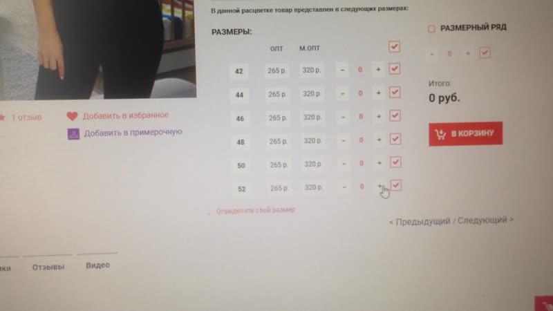 Лазурь как формируется заказ по Натали Иваново IMG 0593