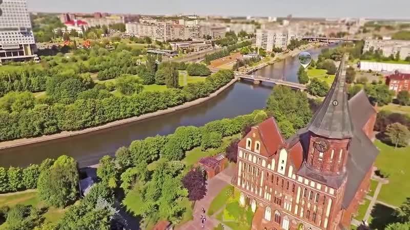 Виды Калининграда, над Калининградом, панорамы Калининграда
