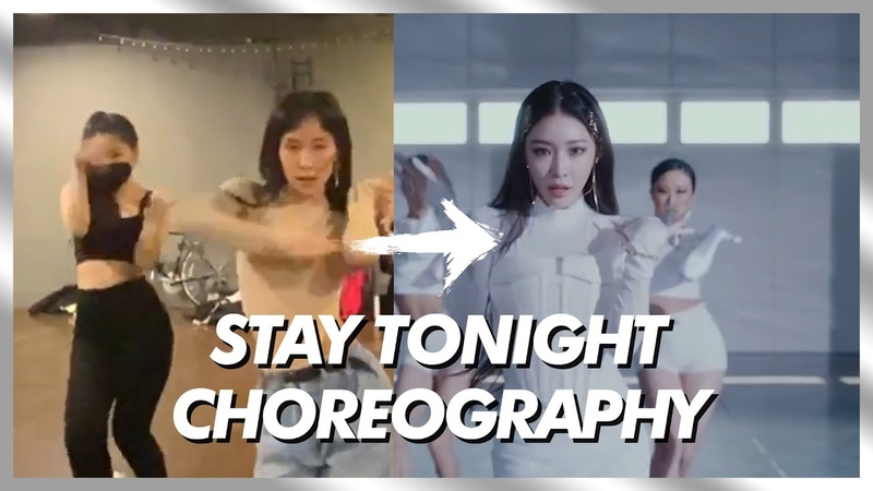 200430 <Stay Tonight> choreography original vs fixed by Rian