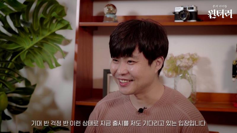 룬의 아이들 심규혁 성우 보리스 인터뷰 ─ 윈터러 오디오 드라마 시즌 1