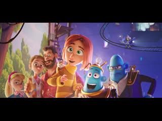 Творцы снов (2020) HD 1080 Трейлер (Рус)