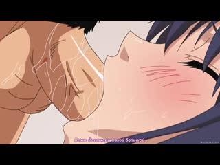 Hentai & Хентай 18+ .Ane Koi 1 (без цензуры)