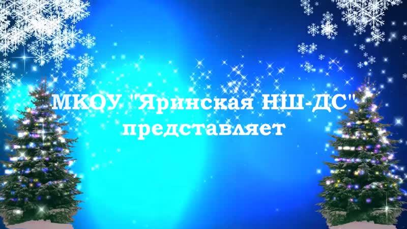 НОВОГОДНИЙ МЮЗИКЛ Яркие краски новогодней сказки 2021