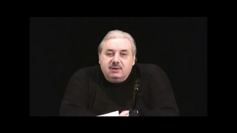 Николай Левашов О запрещении книги 'Россия в кривых зеркалах' mp4