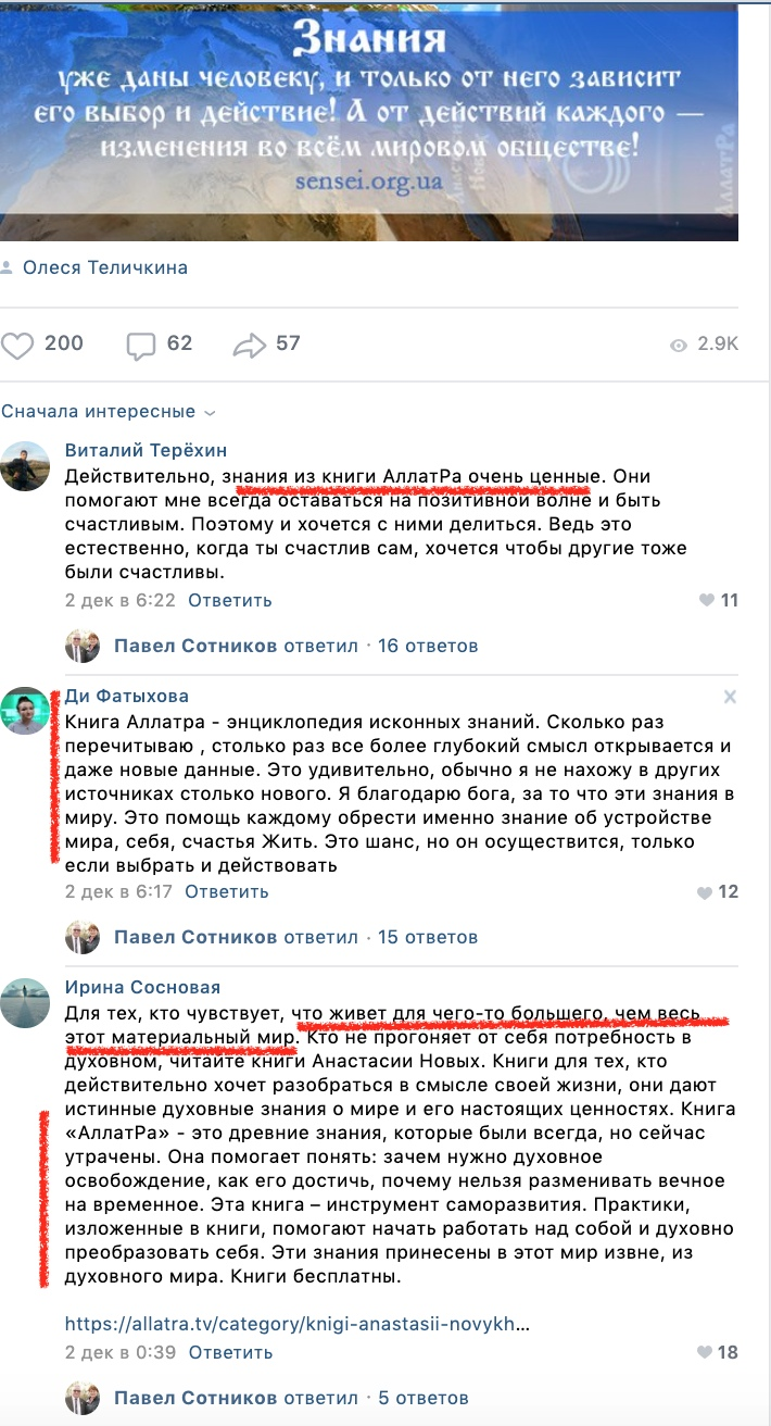 """Алёна Намлиева - Подробный разбор """"АллатРа"""" Опасности этого учения 7JvVg6l-uUw"""