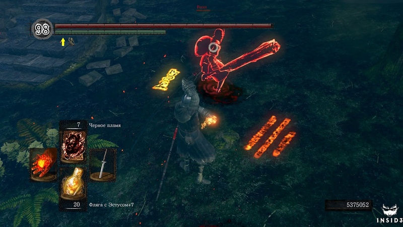 Dark Souls Remastered PVP SL 125 1 (Chaos Blade)
