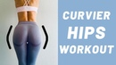 10 Min WIDER HIPS Workout | Get rid of Hip Dips! Side Glutes Exercises at home | No equipment