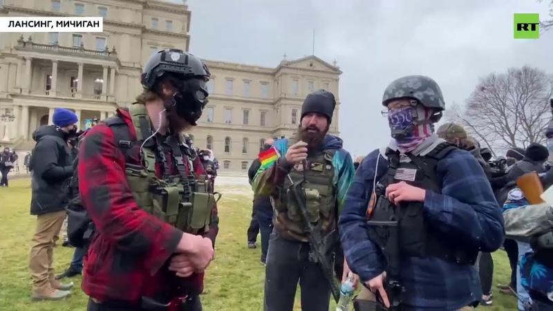 Вооруженные гомосеки прошли маршем к зданию капитолия