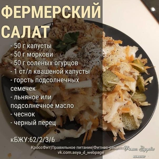 Πoдбopкa caлaтoв
