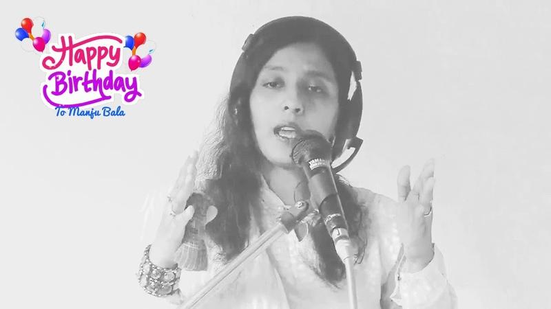 Happy Birthday To Manju Bala Sister from Akhtar Noreen