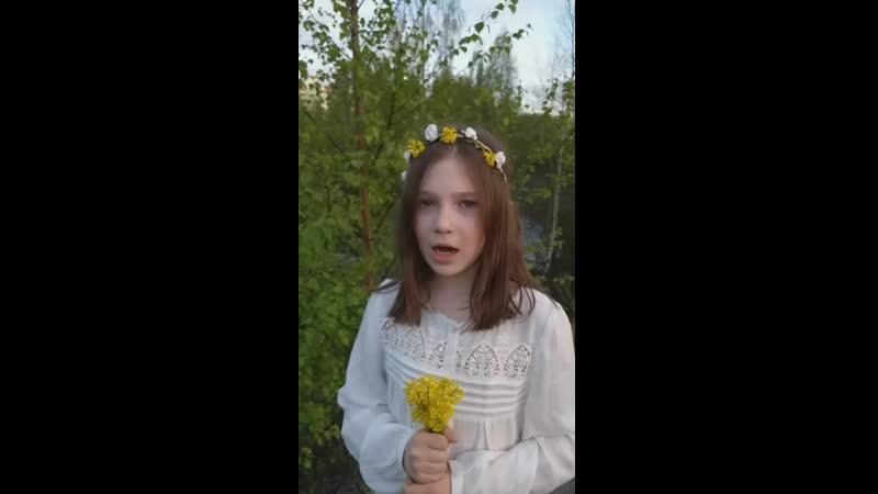 Валентина Горелова Девочки онежки 1 а кл Оливия Мартиашвили