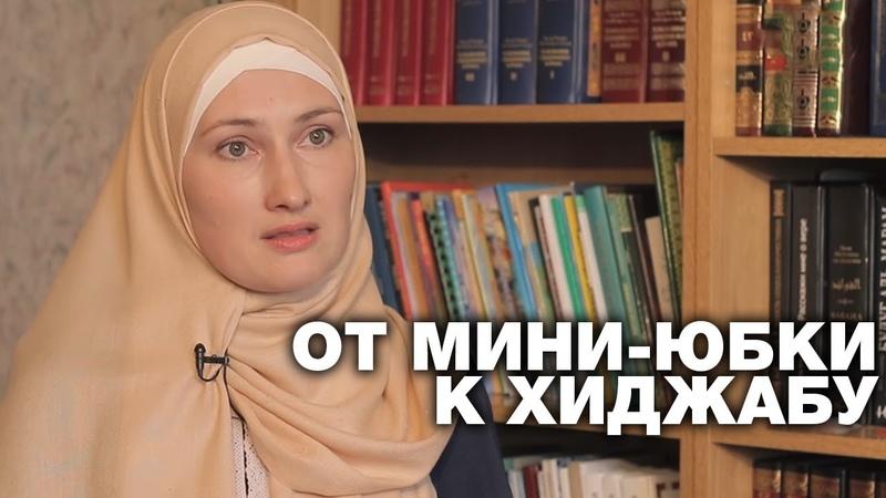 Умереть мусульманкой За 40 минут до посадки произнесла шахаду Призвание женщина