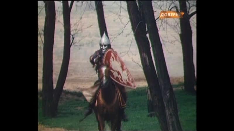 Рыцарский замок (1990)