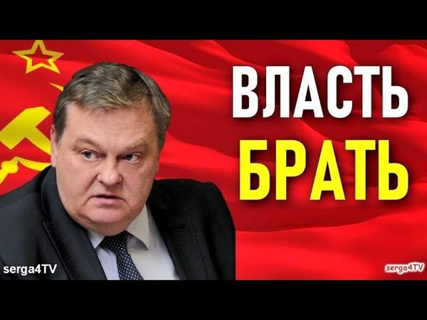 Евгений Спицын Кстати по поводу Зюганова
