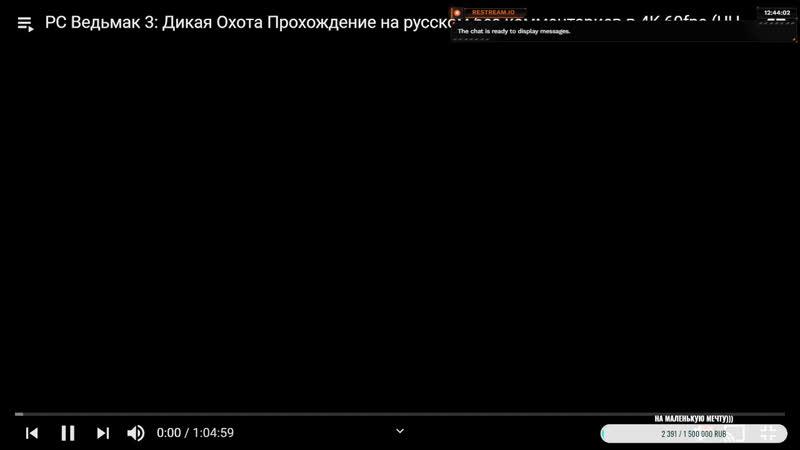 Ведьмак 3 Дикая Охота полное Прохождение на русском без комментариев в 4K