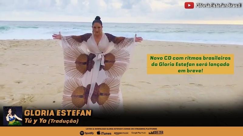 Gloria Estefan Tú y Yo Tradução