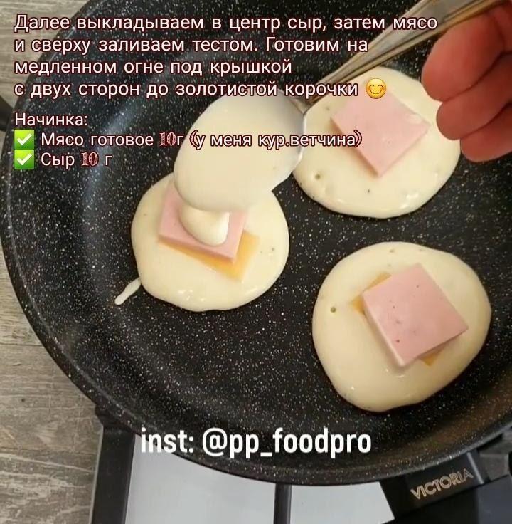 Обалденные оладушки с начинкой Ммм.