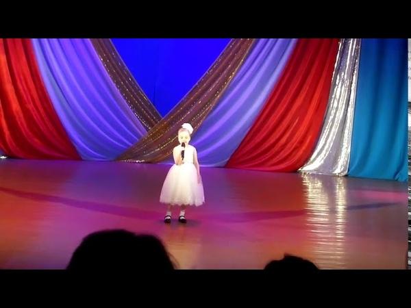 Полина Бородинова Облака из реп группы Непоседы