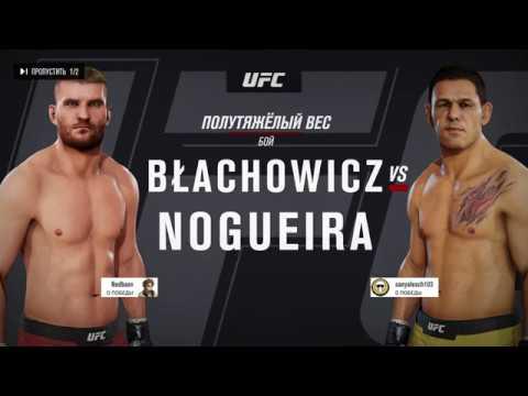 VBL 4 Light Heavyweight Rogerio Nogueira vs Jan Blahowicz