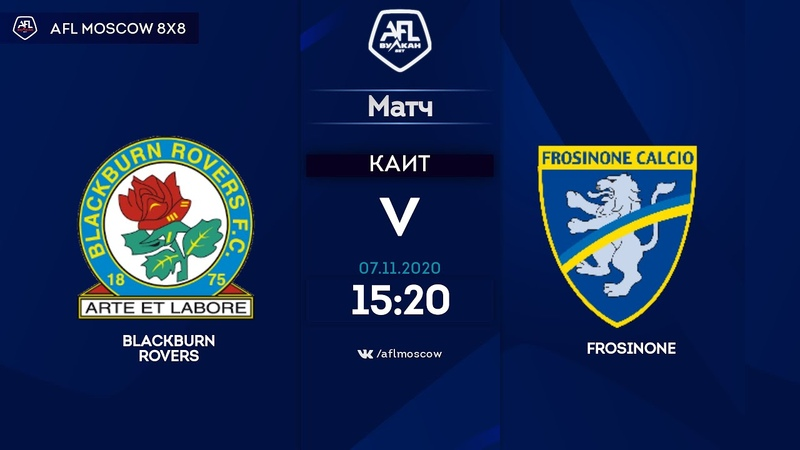 AFL20. Euroleague C2. Quaterfinal. Blackburn Rovers - Frosinone