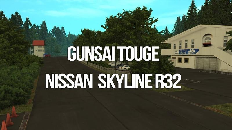 MTA | Nissan Skyline R32 on Gunsai Touge (haute ecole server)