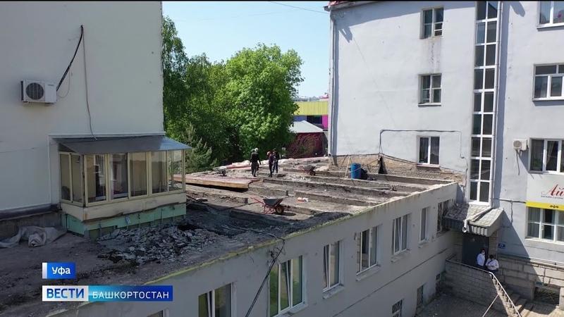 Частичка авангарда в Уфе реставрируют дом коммуну которому почти 100 лет