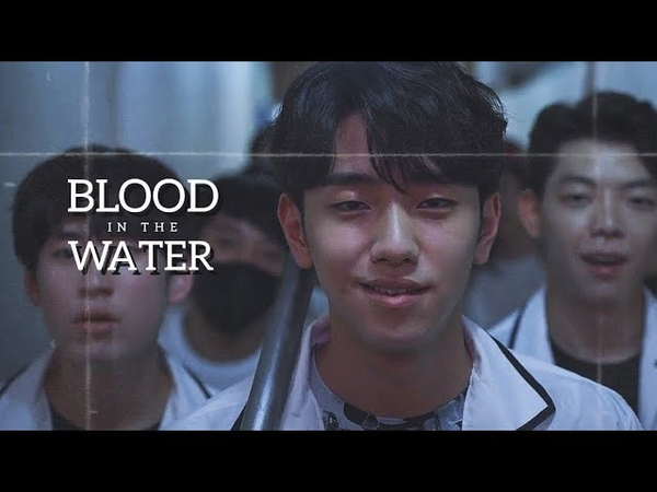 BLOOD in the WATER Ki Tae